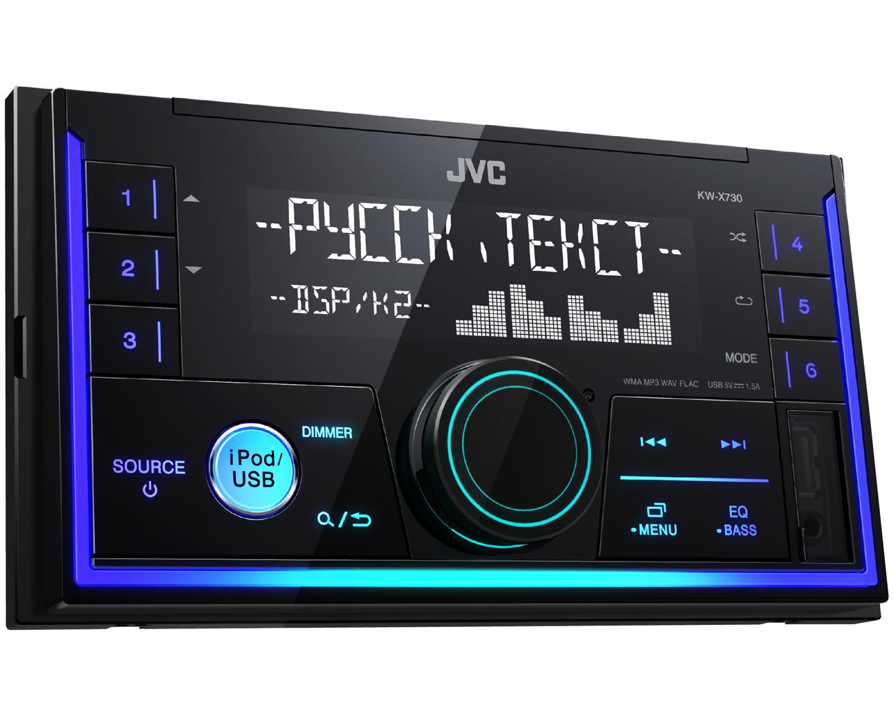 USB/MP3/iPod/Android ресивер без CD-привода JVC KW-X730