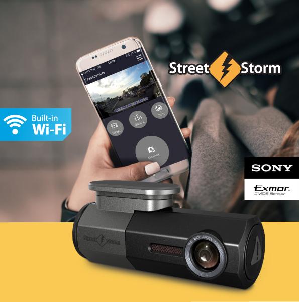 Street Storm CVR-N8210W_6.jpg